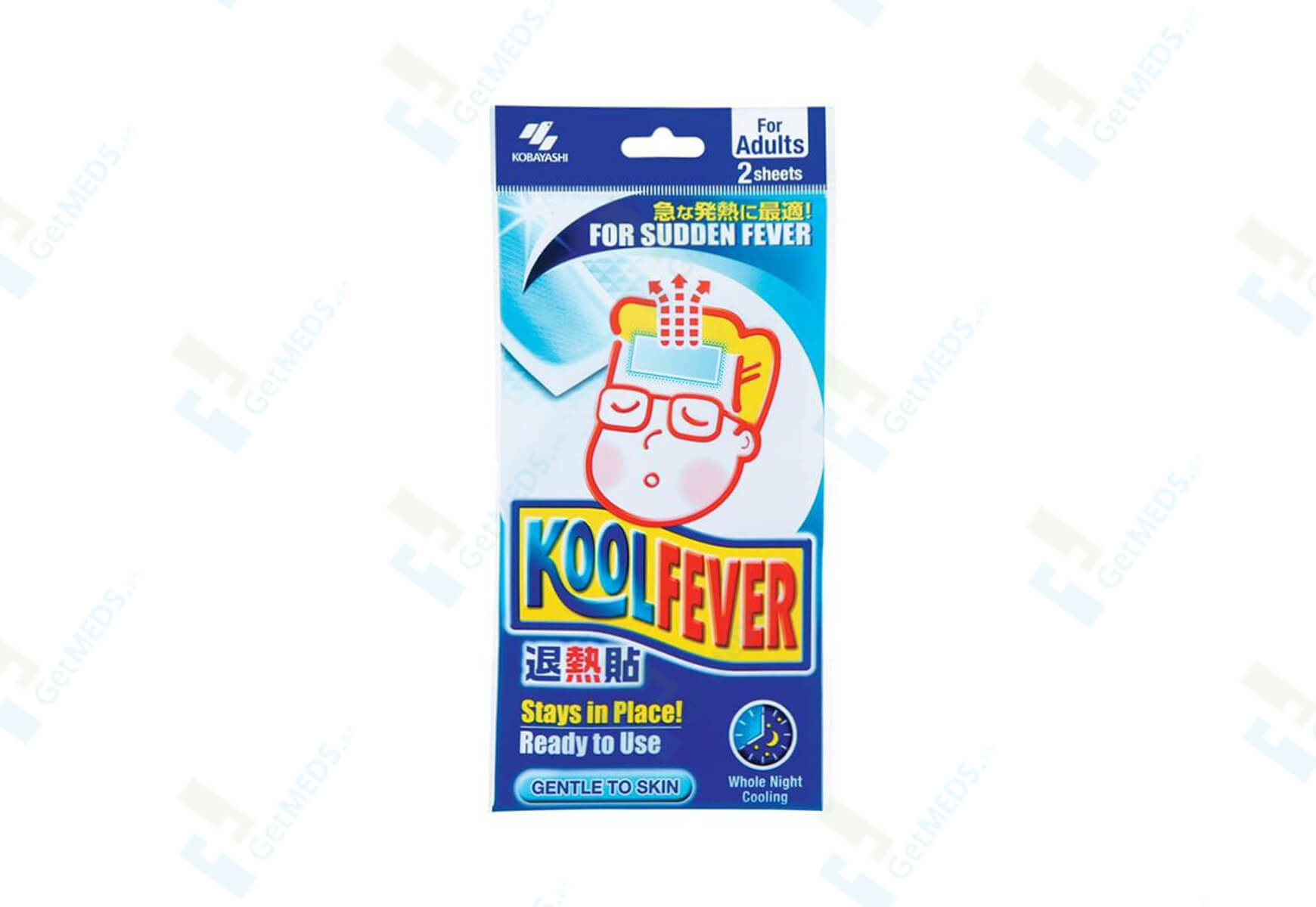 Kool Fever Adult
